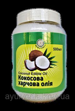 Кокосовое масло холодного отжима Golden Chakra (пищевое) 500 мл.