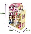 Великий ігровий ляльковий будиночок AVKO Вілла Валетта з LED підсвічуванням, фото 3