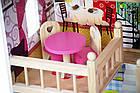 Великий ігровий ляльковий будиночок AVKO Вілла Валетта з LED підсвічуванням, фото 4