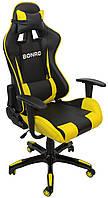 Кресло кожаное игровое геймерское для компьютера с подголовником для правильной осанки желтое