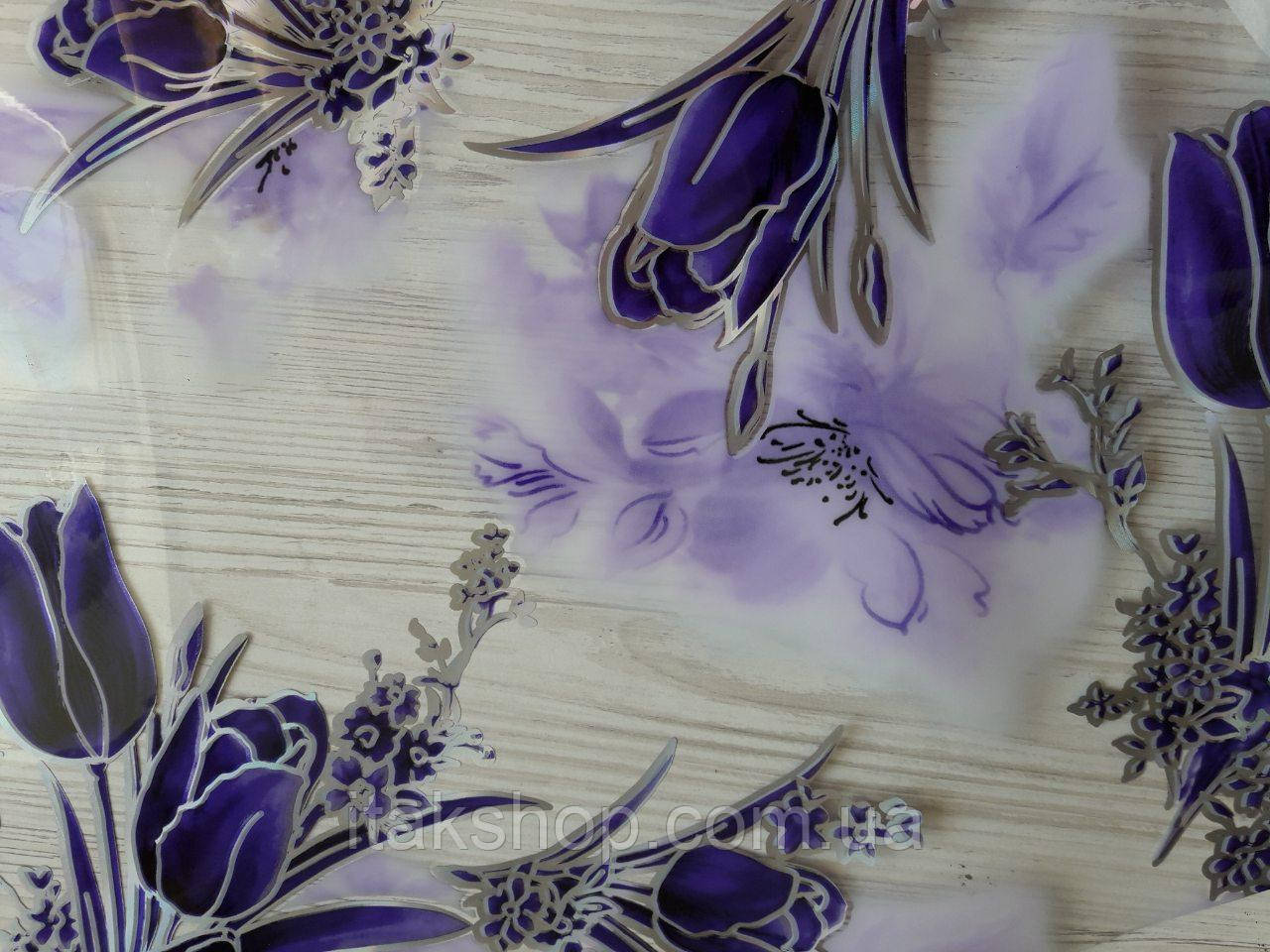 Мягкое стекло Скатерть с лазерным рисунком Soft Glass 1.4х0.8м толщина 1.5мм Фиолетовые тюльпаны