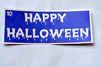 Трафарет для Био Тату 10 Хеллоуин  (одноразовый)