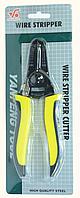 Кліщі для зняття ізоляції, перетином 0,6-2,6 мм кв. двокомпонентна ручка HTools, 32K406
