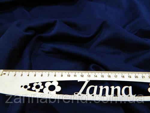 Ткань дайвинг на флисе темно-синего цвета