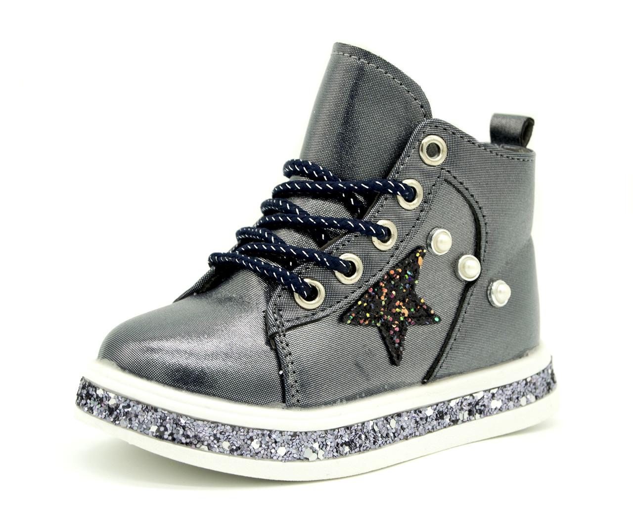 Демисезонные ботинки Для девочек Темно-синий Размеры: 24,26