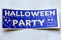 Трафарет для Био Тату 11 Хеллоуин  (одноразовый)