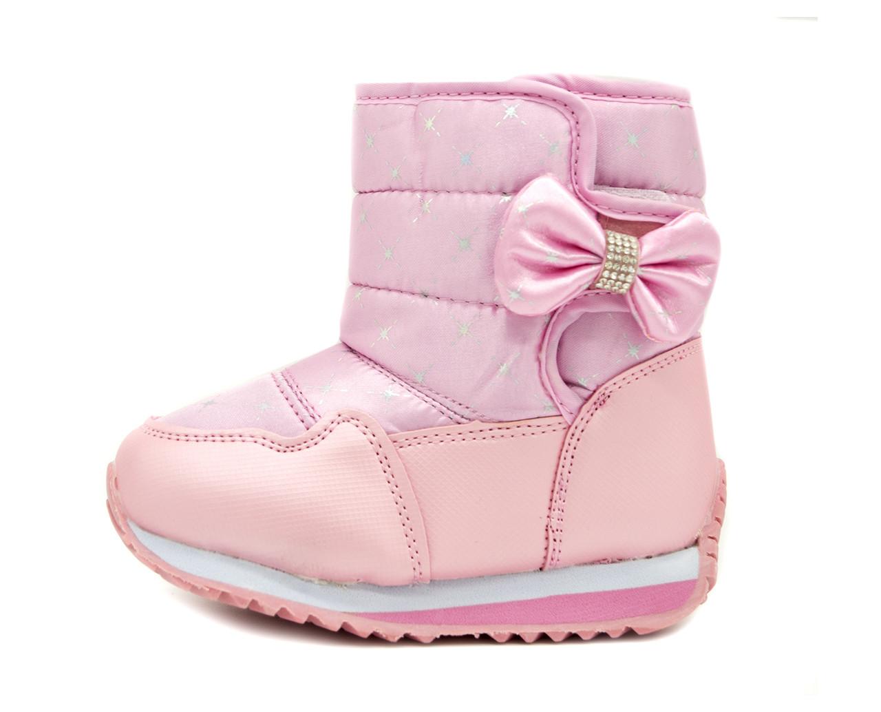 Дутики Для дівчаток Рожевий Розміри: 25,26,27,29,30