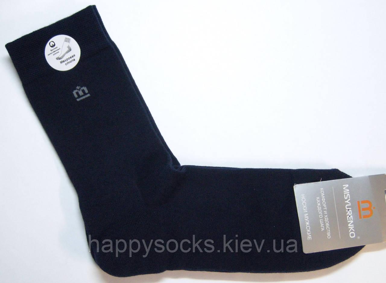 Мужские высокие носки с махровым следом синего цвета
