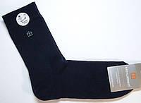 Мужские высокие носки с махровым следом синего цвета, фото 1