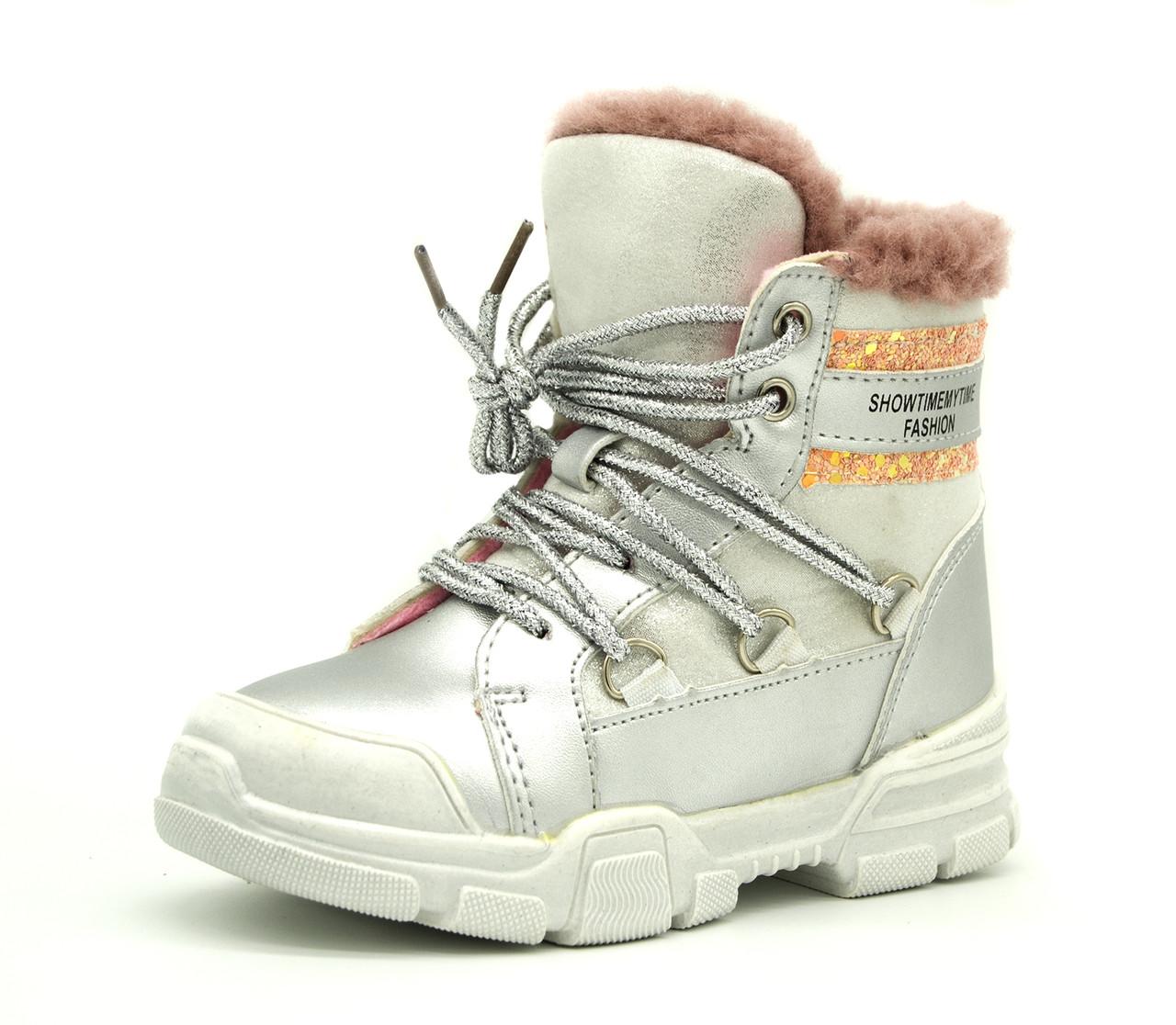 Ботинки Для девочек Серебристый Размеры: 27