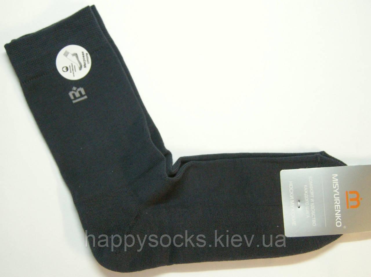 Мужские носки с махровым следом темно-серые