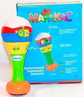 Музыкальная развивающая игрушка Маракас для малышей, 0940 от 3 лет, Пакет малюка, Игрушки для самых маленьких,