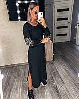 Платье трикотажное повседневное 43799, фото 1