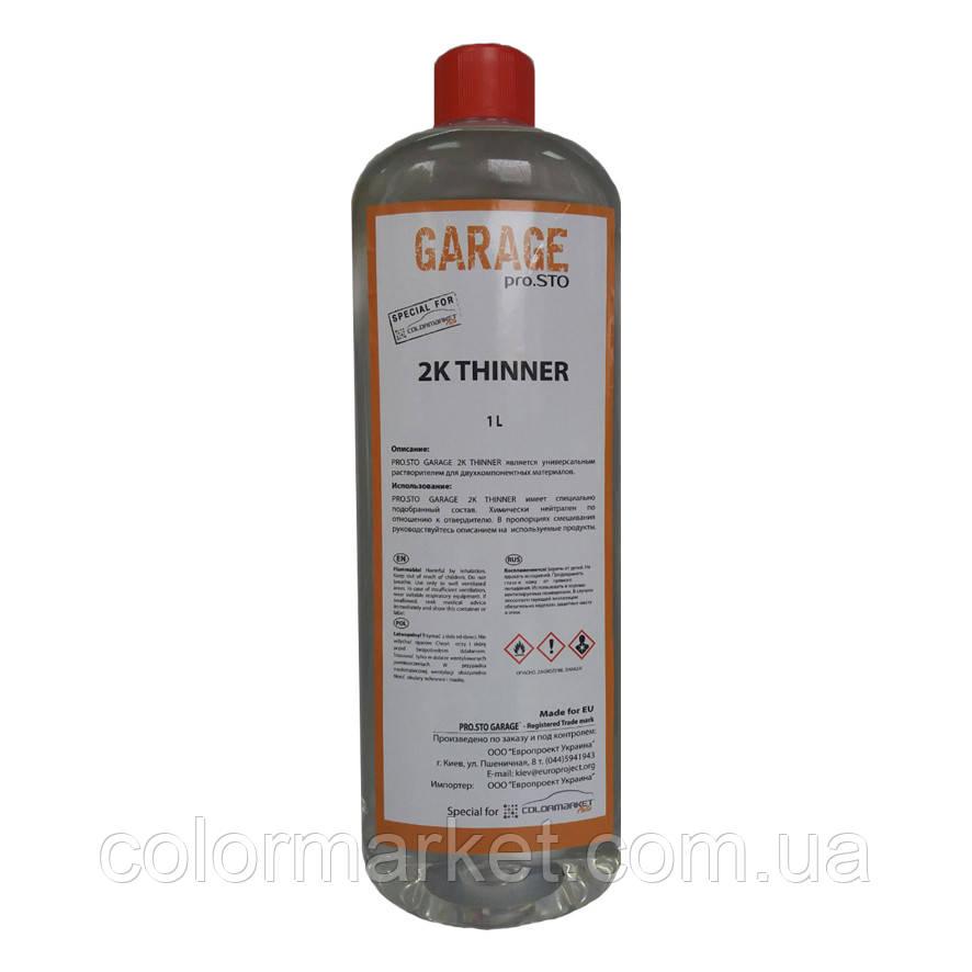 Растворитель универсальный 2K Thinner (1 л), GARAGE