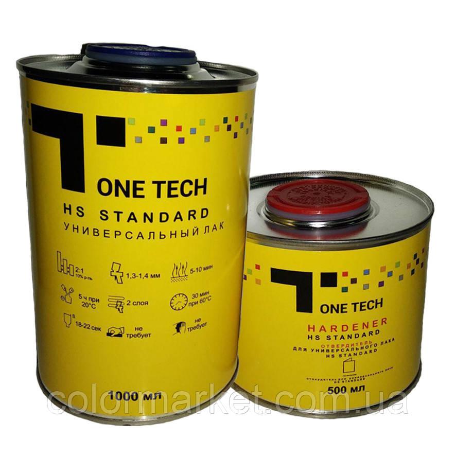 T1-CL0022-1000 Лак Clear HS Standart 2:1 (1 л) з затверджувачем (0,5 л), ONE TECH