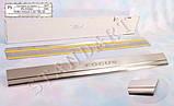 Накладки на пороги Ford Focus II 3D 2005-2010 standart, фото 2