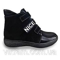 Детские демисезонные ортопедические ботинки Найс черные