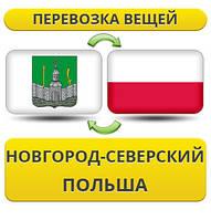 Перевозка Вещей из Новгород-Северского в Польшу
