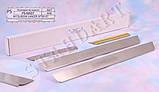 Накладки на пороги Mitsubishi Lancer IX 2000-2007 standart, фото 2
