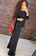 Спортивный костюм женский модный штаны широкие клеш
