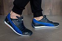 Мужские кожаные кроссовки Puma bmw темно-синие, фото 1