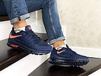 Мужские кроссовки Nike Air Max 2015 тёмно-синие 44 размер