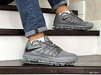 Мужские кроссовки Nike Air Max 2015 серые