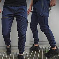 Мужские штаны Cargo (карго) на резинке Синие с карманами, Брюки с манжетами повседневные, Демисезонные
