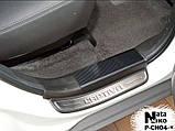 Накладки на пороги Chevrolet Captiva II 2011- premium, фото 4