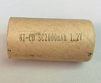 (Банка) Элемент аккумулятора шуруповерта  NI-CD  SC2000 mAh   1.2 V  (22*42 мм)