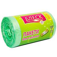 Пакеты для мусора  БЛЕСК Эконом 35л 100шт
