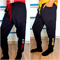 Качественные спортивные штаны для мальчика Спорт синие new! 98-164 рост.
