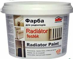 Фарба для радіаторів, 0,6кг