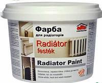 Фарба для радіаторів, 1кг