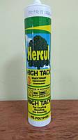 Клей-герметик HERCUL HIGH TACK Polymer 290мл Білий (для всіх видів поверхонь)