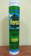 Силікон універсальний HERCUL,білий, 280мл
