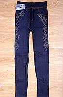 Лосины  бесшовные  под джинс, хлопок,  со стразами  44-52 р, фото 1