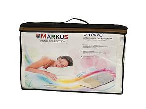 Ортопедическая подушка Markus с памятью Memory pillow, фото 2