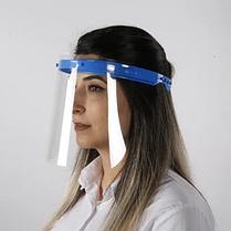 Защитный экран, щиток для лица.