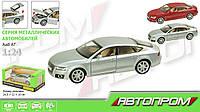 "Машина металл ""АВТОПРОМ"",M 1:24 ""Audi A7"", 2 цвета, батар.,свет,звук,откр.двери,капот,багаж., в кор."
