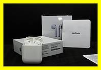 Наушники Беспроводные Apple Airpods 2  блютуз аирподс 2  БЕСПЛАТНО доставим +чехол подарим