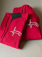 Парные толстовки с капюшоном и кармашком для парня и девушки с кардиограммой НАВСЕГДА