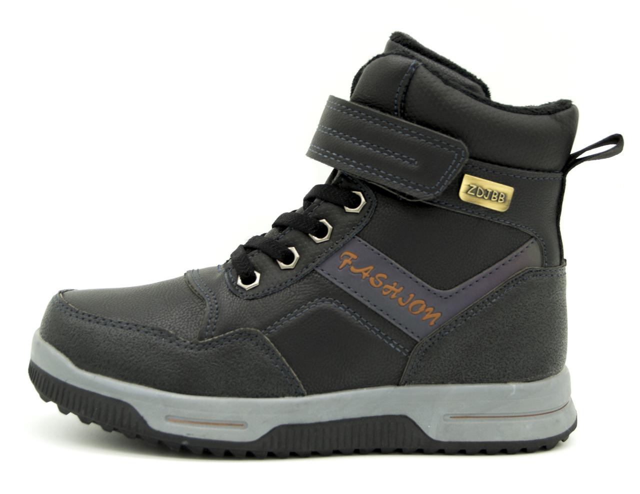 Демісезонні черевики Для хлопчиків Чорний