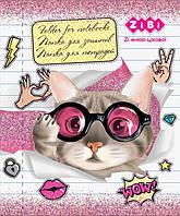 Папка для зошитів CUTE CAT, картонна, на гумках В5+ (175х240х25мм), KIDS Line