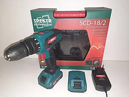 Шуруповерт SPEKTR Professional SCD-18/2