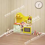 Детская игровая кухня Хозяюшка для садиков от производителя, фото 3