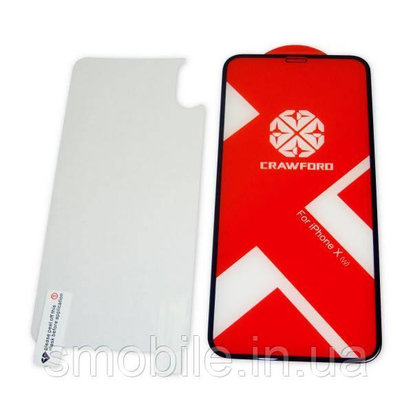XO Захисне і загартоване скло XO FD7 для iPhone X / XS / 11 Pro повноекранне чорне 0.26 мм 3D