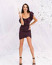 Сукня жіноча міні ошатне з рюшем AniTi 556 ,сливовий, фото 3