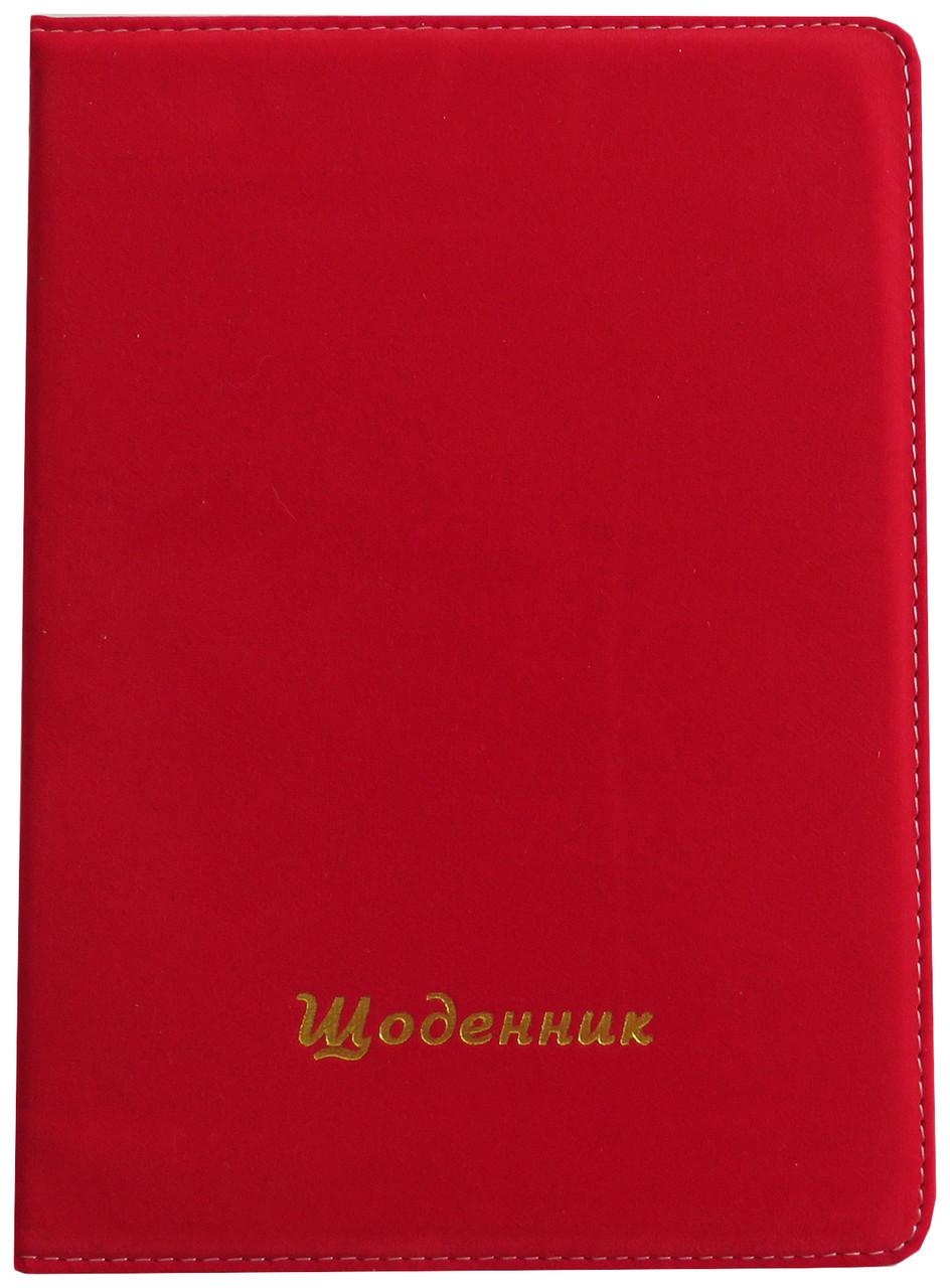 Школьный дневник, бархатная обложка красный