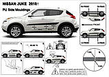 Молдинги на двері для Nissan Juke F15 2010-2019, фото 5